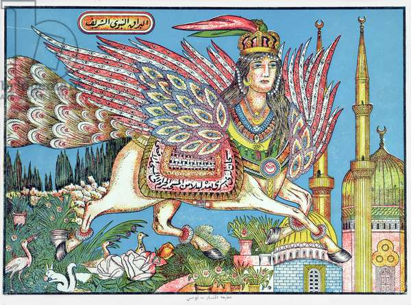Al-Buraq (Al Bouraq) c.1960 (colour litho)