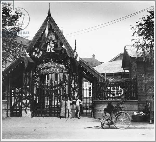 Entrance of the Shanghai Jesuit University 'L'Aurore', China, c.1920-40 (b/w photo)