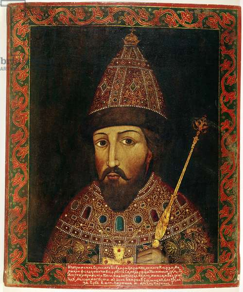 Portrait of Tsar Michael Fyodorovich Romanov (1596-1645) of Russia