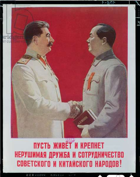 Poster depicting Joseph Stalin (1879-1953) and Mao Tse-tung (1893-1976) shaking hands, c.1950 (colour litho)