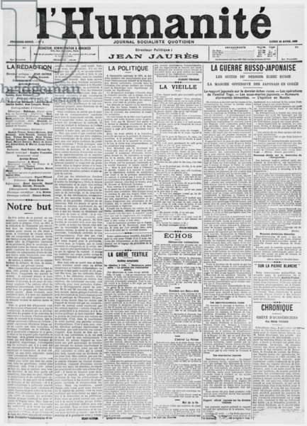 Front page, first issue of the newspaper 'L'Humanite', 18th April 1904 (printed paper) (b/w photo)