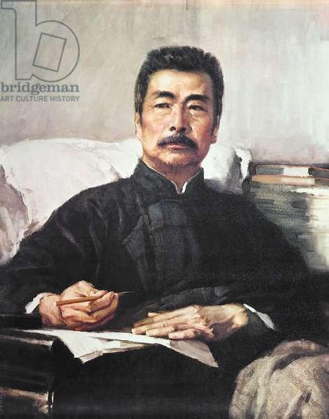 Lu Xun (1881-1936) (colour litho)