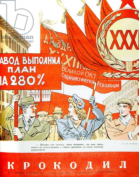 Front cover of the 'Kokodil' magazine on the 32nd anniversary of the Russian Revolution, 10 November 1949 (colour litho)