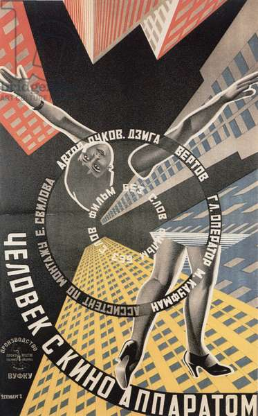 Poster advertising the film 'Chelovek s Kino-Apparatom', 1929 (colour litho)