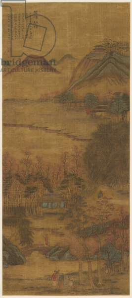 Bizhang Hongmian (Green Mountains and Red Silk Cotton Trees) (ink & colour on silk)