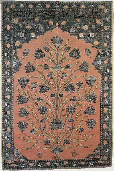 Isfahan prayer cloth, c.1620 (silk & silver thread)