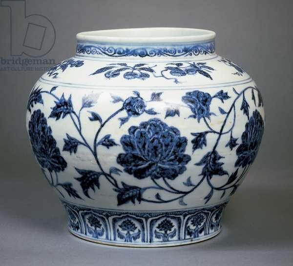 Guan Jar (porcelain)