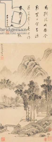 Hanging Scroll: A Quiet River at the Foot of Misty Mountains, early 16th century (ink on paper)