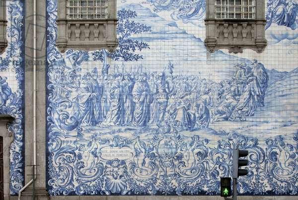 Detail of the facade, Casa da Musica, designed by Rem Koolhaas OMA, Porto, Portugal (photo)