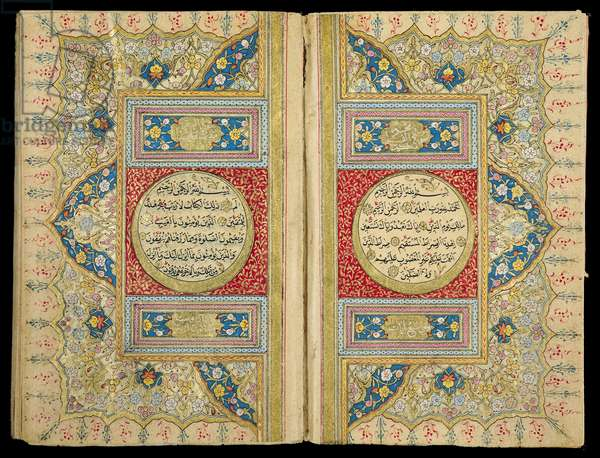 Ms 206/1039 The Koran: Two pages decorated with medallions enclosing the lines of verse (vellum)