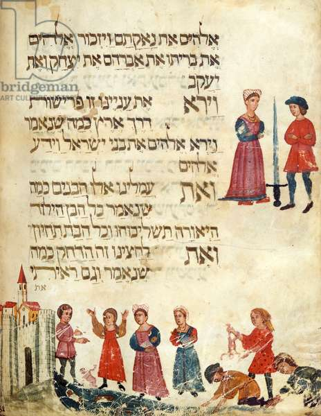 Ms 732-1352 f.14v Massacre of the Innocents and a Young Couple Separated by a Sword, from a Haggadah (vellum)