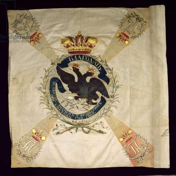 Flag of the Regiment of Bourbon Grenadiers, 1799 (textile)