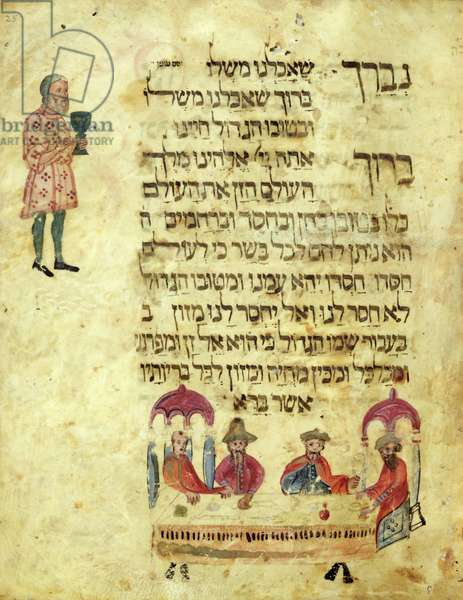 Ms 732-1352 fol.25r The Passover Meal, from a Haggadah (vellum)