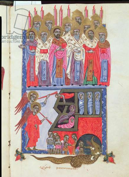 Ms 14/1353 The Resurrection of the Dead, from a Gospel, from Crimea, 1679 (vellum)
