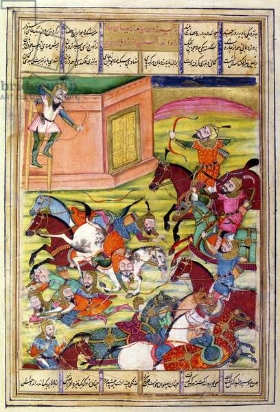 Ms 607/1144 fol.12v Sam shooting an arrow at an archer defending an enchanted castle, from 'Firdawsi's Shahnama' (gouache on paper)