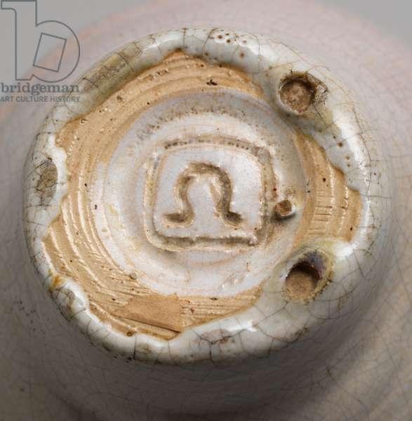 White tin-glazed bowl, 1914-15 (tin-glazed earthenware) [see 5948442]