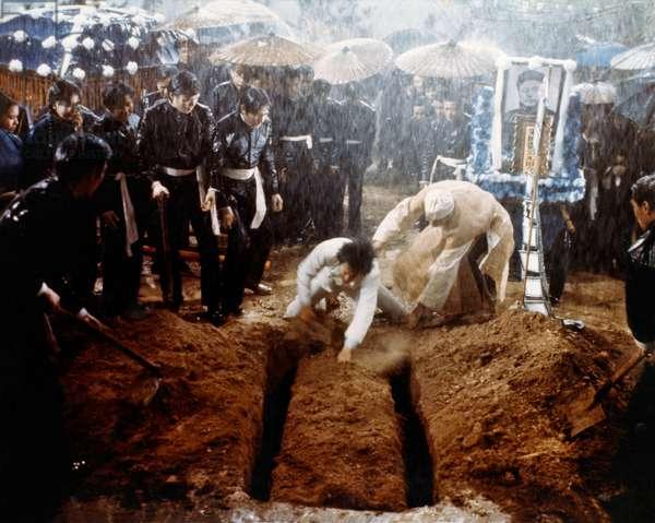 First of fury 1972 (Hong- Kong)