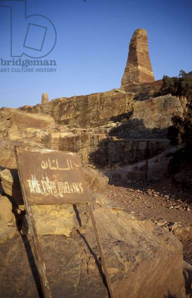 The two obeliscs, Jordan, Middle East