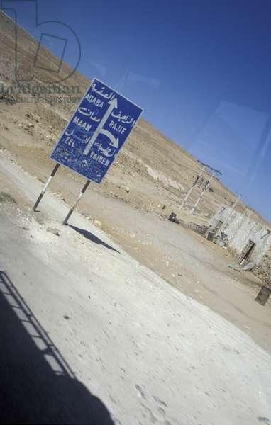 Road to Aqaba, Jordan, Middle East