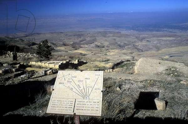 Mount Nebo, Jordan, Middle East