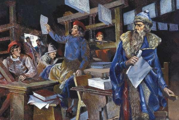Gutenberg, Johannes Gensfleich (c.1400-1468). German printer, inventor of the printing press. German printer, inventor of the printing press. Oil on canvas