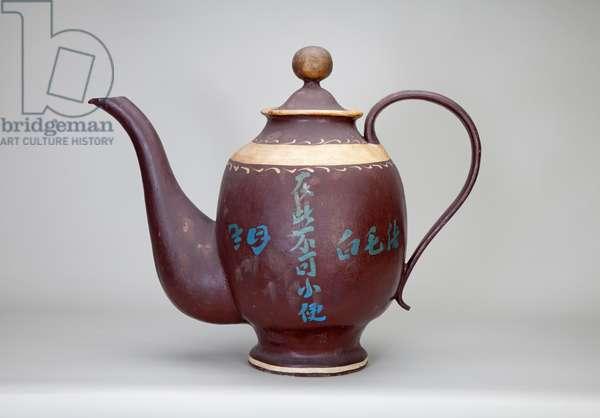 Grocer's or Tea Merchant's Sign (teapot) (back), 19th century (papier mache, gilt and paint)
