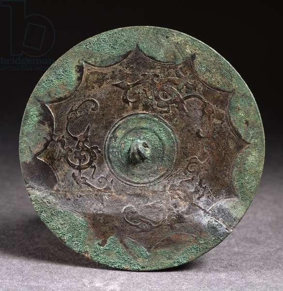 Bronze mirror, China. Chinese Civilization, Warring States Period, 5th-3rd century BC.