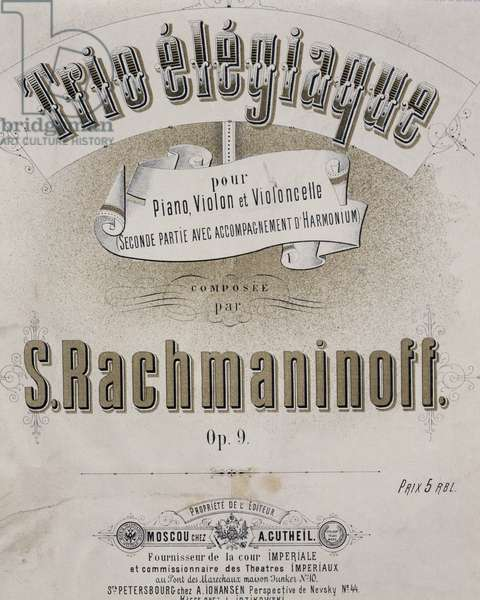 Title page of score for Elegiac piano trios, Opus 9, by Sergei Vasilievich Rachmaninoff (1873-1943). Russian edition