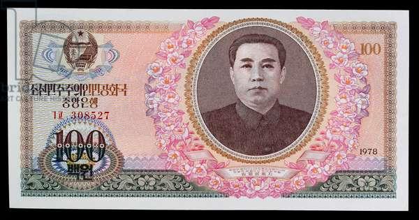 100 won banknote, 1978, obverse, portrait of Kim Il Sung (1912-1994), North Korea, 20th century