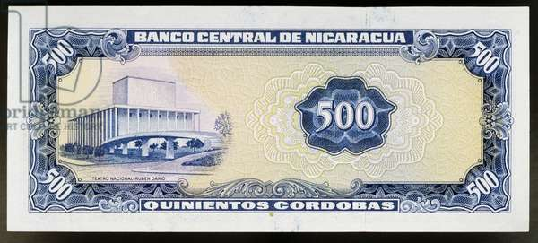 500 cordobas banknote, 1979, reverse, Ruben Dario National Theater in Managua, Nicaragua