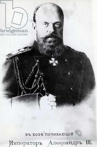 Tsar Alexander III Romanov (1845-1894), Russia, 19th century