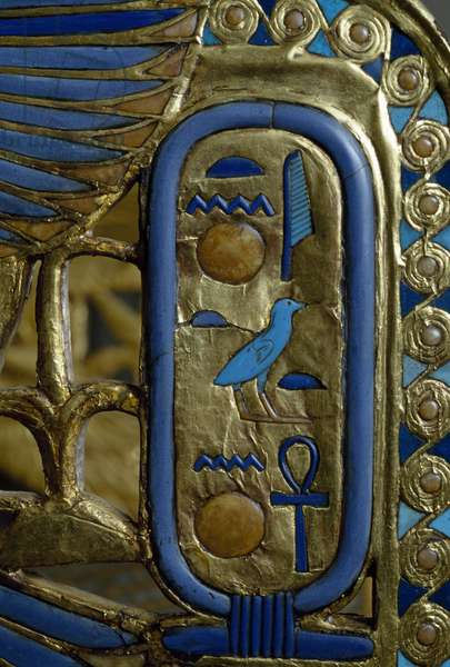 Cartouche, Detail from decoration on throne of Tutankhamun, In wood, Gold leaf, Silver, Glass gems and precious stones, From Tomb of Tutankhamun, Egyptian civilization, Dynasty XVIII
