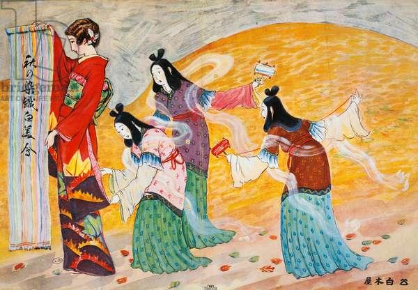 Advertising of a kakemono workshop (hanging scroll paintings), 1932, Japan, Showa period, 1926-1989, 20th century.