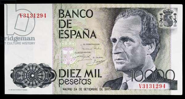 10000 pesetas banknote, 1985, obverse, Juan Carlos I (1938-), Spain, 20th century
