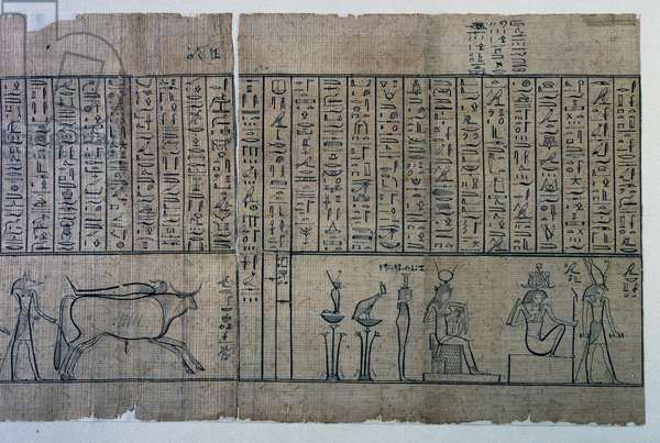 Deities in procession, detail from Jumilhac Papyrus, Treaty of mythological geography in cursive hieroglyphs, Egyptian civilization, Roman Empire, 1st century BC