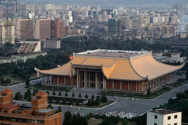 National Dr Sun Yat Sen Memorial Hall, Taipei, Taiwan, 20th century