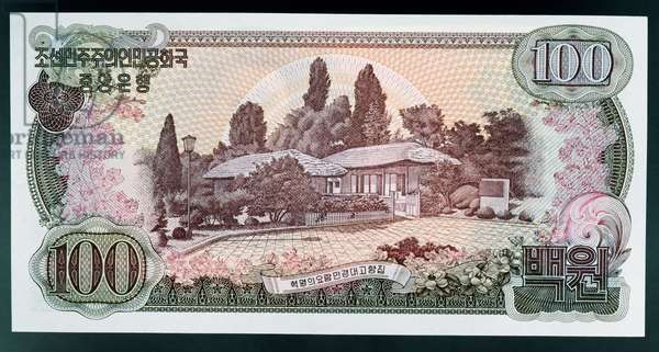 100 won banknote, 1978, reverse, North Korea, 20th century
