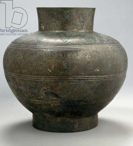 Ritual vessel, China, Chinese Civilisation, Eastern Zhou Dynasty, 8th-3rd century BC