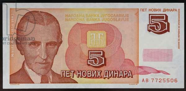 5 novih dinara banknote, 1994, Obverse, Nikola Tesla (1856-1943), Yugoslavia, 20th century