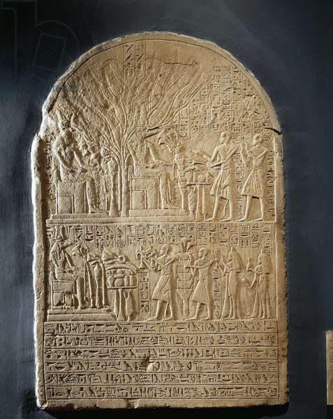 Limestone stele of the High Priest of Sobek, from the Temple of Sobek at Dahamcha