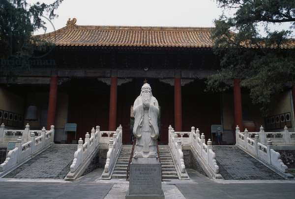 Statue of Confucius at the Gate of Great Consummation, Confucius temple, 1302-1306, Beijing, China, 14th century (photo)