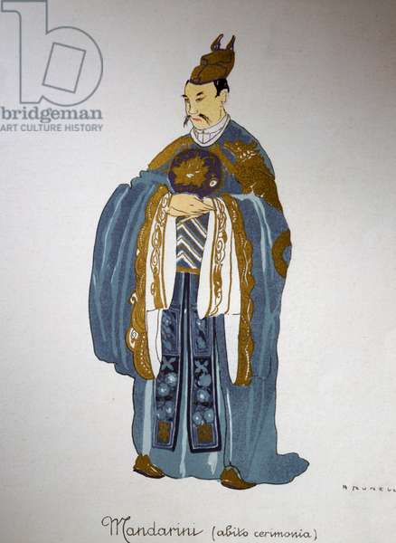 Costume for a Mandarin from Turandot by Giacomo Puccini, sketch by Umberto Brunelleschi (1879-1949) for the first performance of the opera at the Teatro alla Scala in Milan, April 25, 1926. 20th century