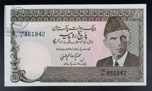 10 rupees banknote, 1980-1989, obverse, portrait of Muhammad Ali Jinnah (1876-1948) Pakistan, 20th century