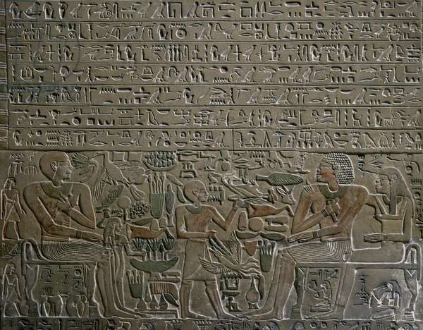 Stele of Mery, vice chancellor during reign of Senwosret (Sesostris) I, from Abydos, Detail, Egyptian civilization, Middle Kingdom, Dynasty XII