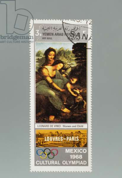 Postage stamp honoring Cultural Olympics in Mexico, 1968, depicting Virgin and Child by Leonardo da Vinci, Yemen, 20th century