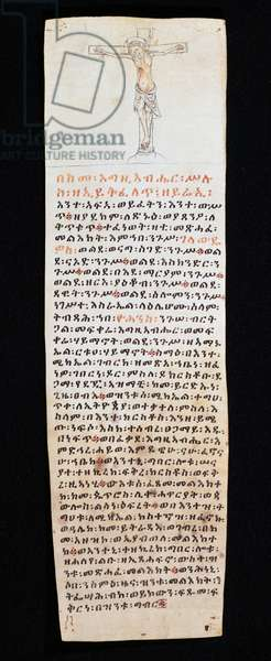 Letter with crucifix written by king Claudius of Ethiopia (Gelawdewos) to King John III of Portugal, 1544, Ethiopia, 16th century