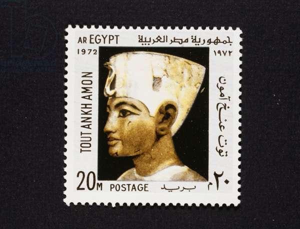 Postage stamps: Pharaoh Tutankhamun (1341-1323 BC), 1972, Egypt, 20th century