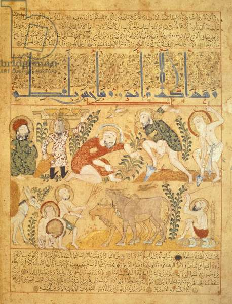 Andromenadros, The Pharmacist, surveys agricultural work, illustration from the 'Kitab al-Diryaq' Book of antidotes, by Pseudo-Gallen (vellum)