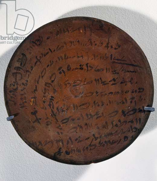 Contract for remittance of demotic debts written on terracotta bowl, 592 BC, Egyptian civilization, Late Period, Dynasty XXVI