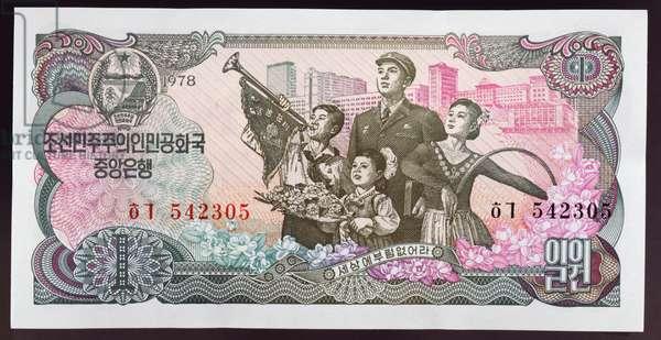 1 won banknote, 1978, obverse, children, soldier and gymnast, North Korea, 20th century